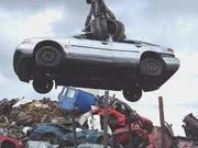 Ring 07512 009003 for a competitive price for your scrap car or van