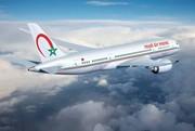 Compare Cheap Flights to Agadir - THD Flights