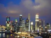 Visit Singapore on 5 daysbudget